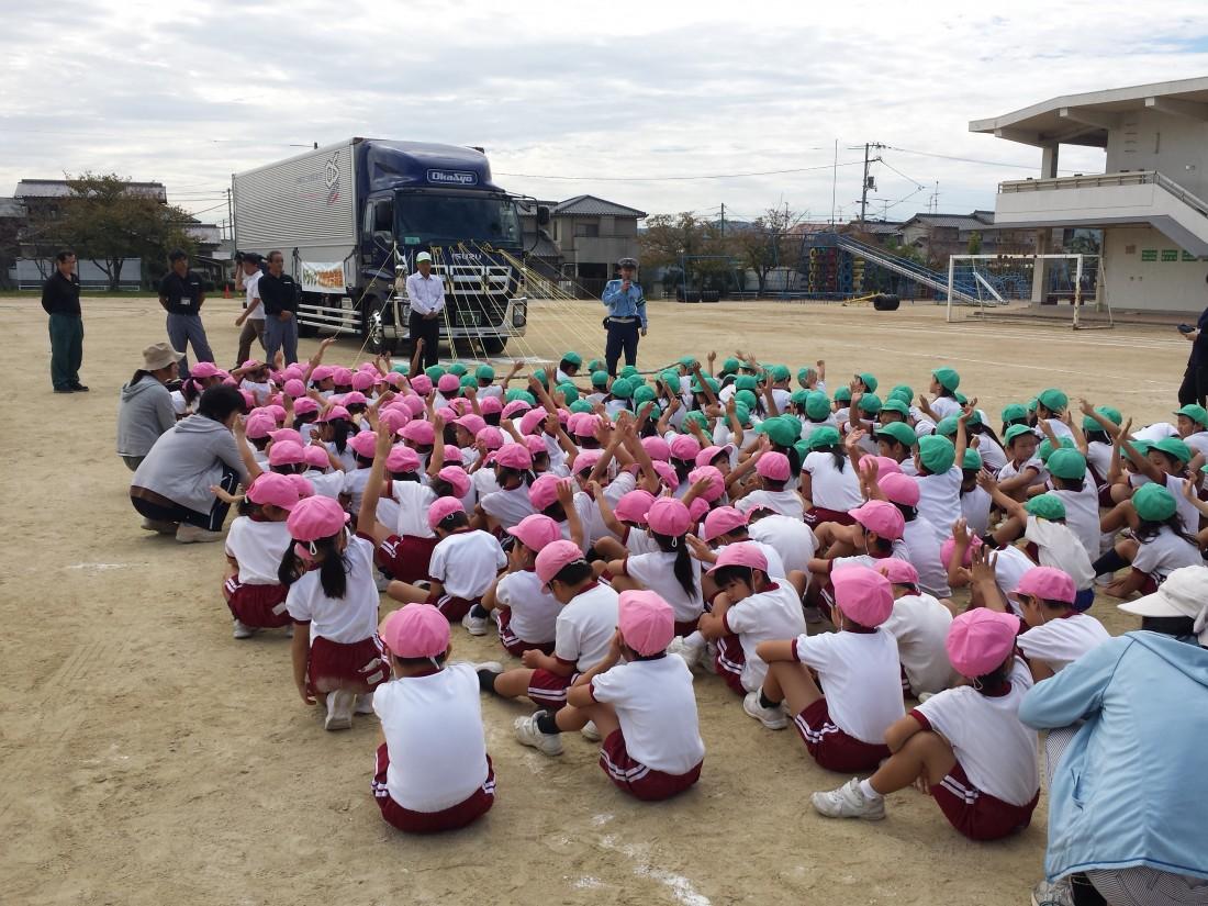 江西小学校にて交通安全教室|岡山市の運送会社、岡田商運