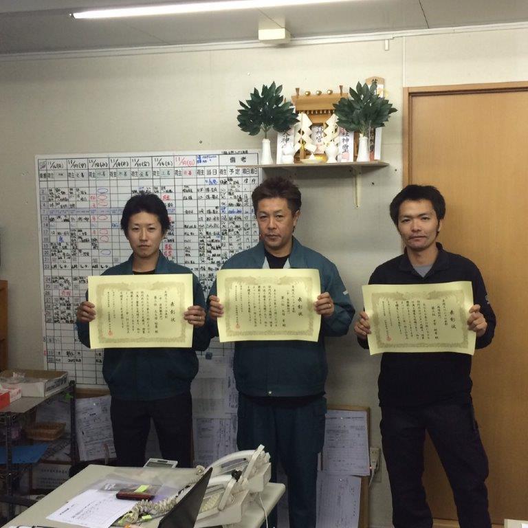 岡田商運埼玉営業所
