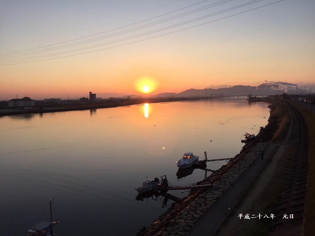 2016年1月1日初日の出です。岡山市旭川大橋より撮影致しました。   今年は弊社にとって飛躍の年にしたいと思います。