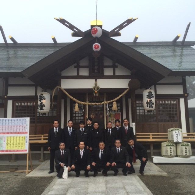 平成28年1月4日、本社管理者全員で最上稲荷と藤田神社へ商売繁盛と安全祈願の初 詣に行ってまいりました。