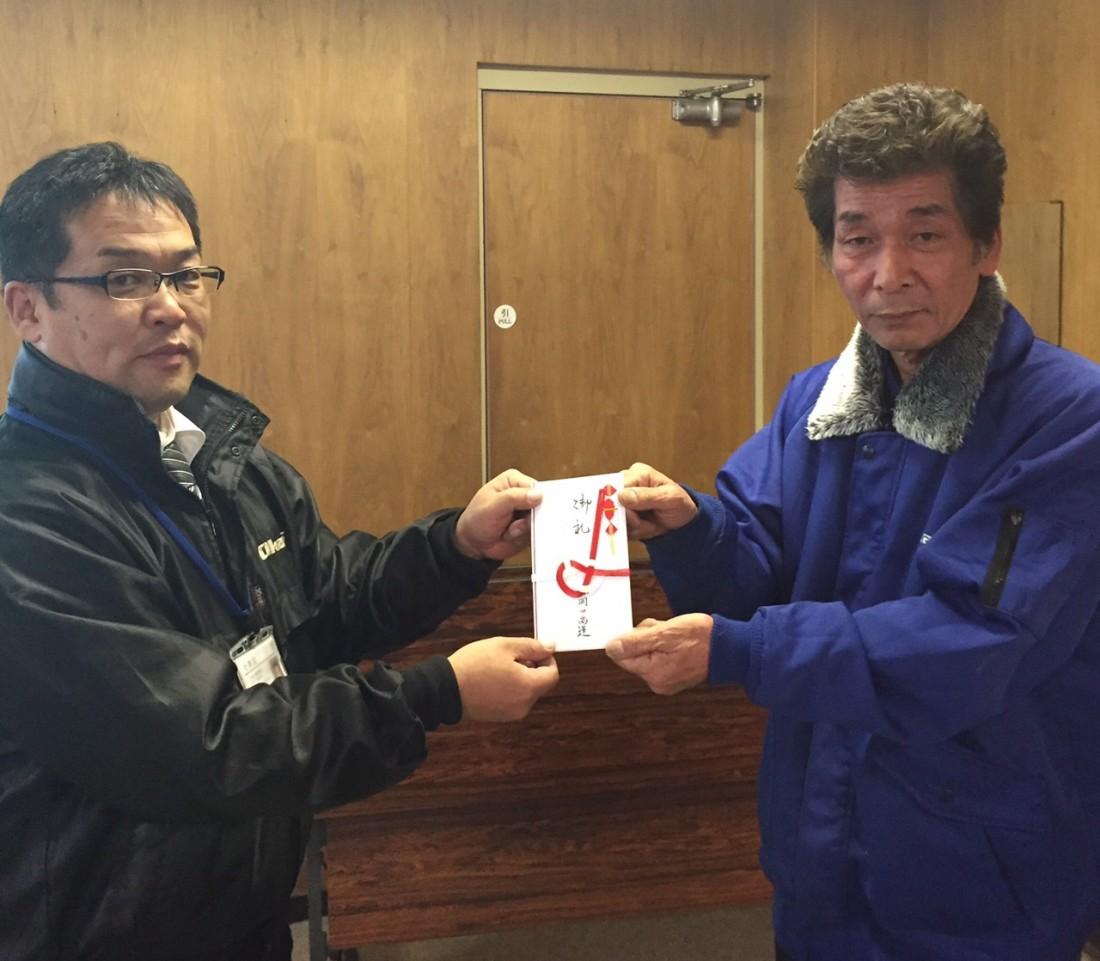 岡山市運送会社岡田商運|ドライバー紹介報奨金