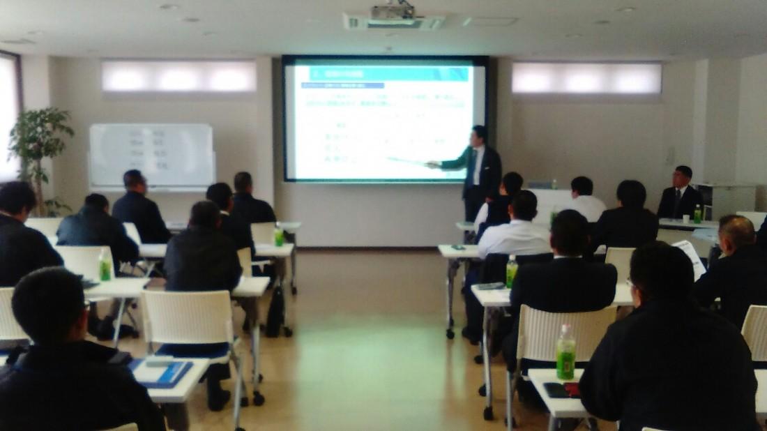 岡田商運の管理者会議