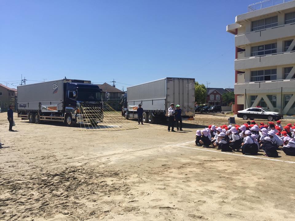 旭竜小学校で今年初めての交通安全教室を開催