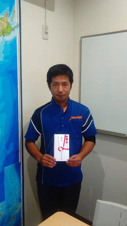 岡山営業所 藤澤ドライバーへセールスドライバーとして表彰