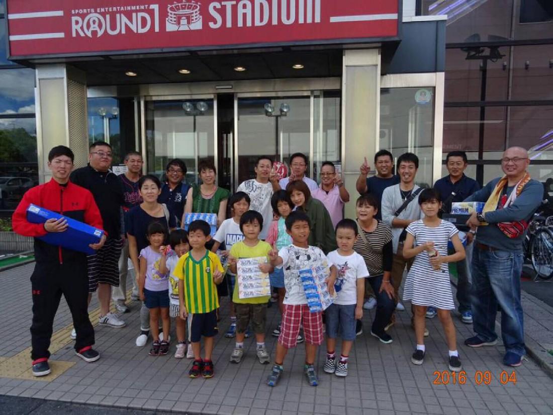 2016年9月4日、京都営業所にて従業員と家族含めてのボーリング大会を開催