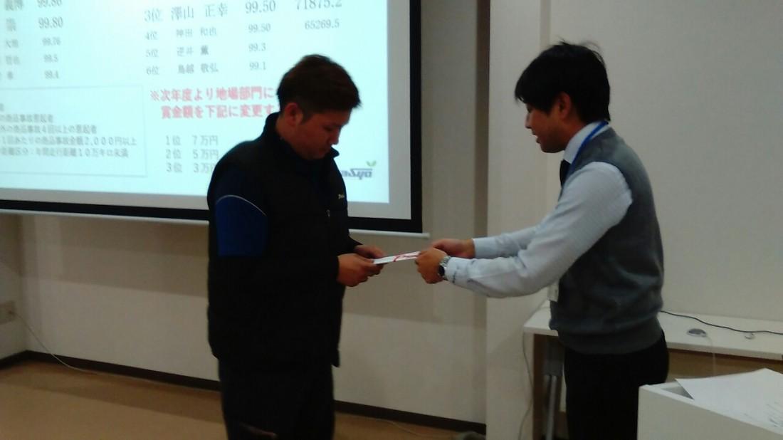 2016年11月19日(土)、岡山営業所 鳥居大貴ドライバーが田中良ドライバーを紹介