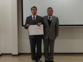 2016年12月10日、一宮営業所 内藤所長に永年勤続10年表彰