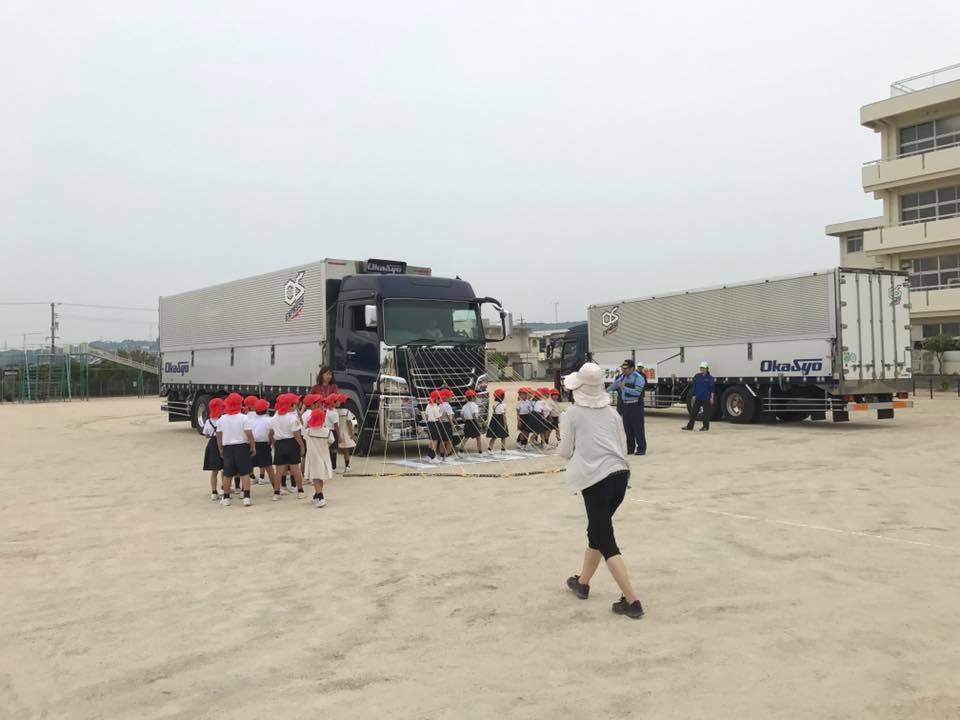 9月20日岡山市中区旭操小学校にて今年初めての交通安全教室を開催
