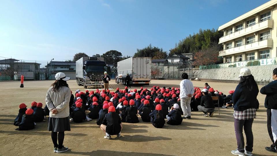 2017年11月20日岡山市東区太伯小学校にて交通安全教室を開催
