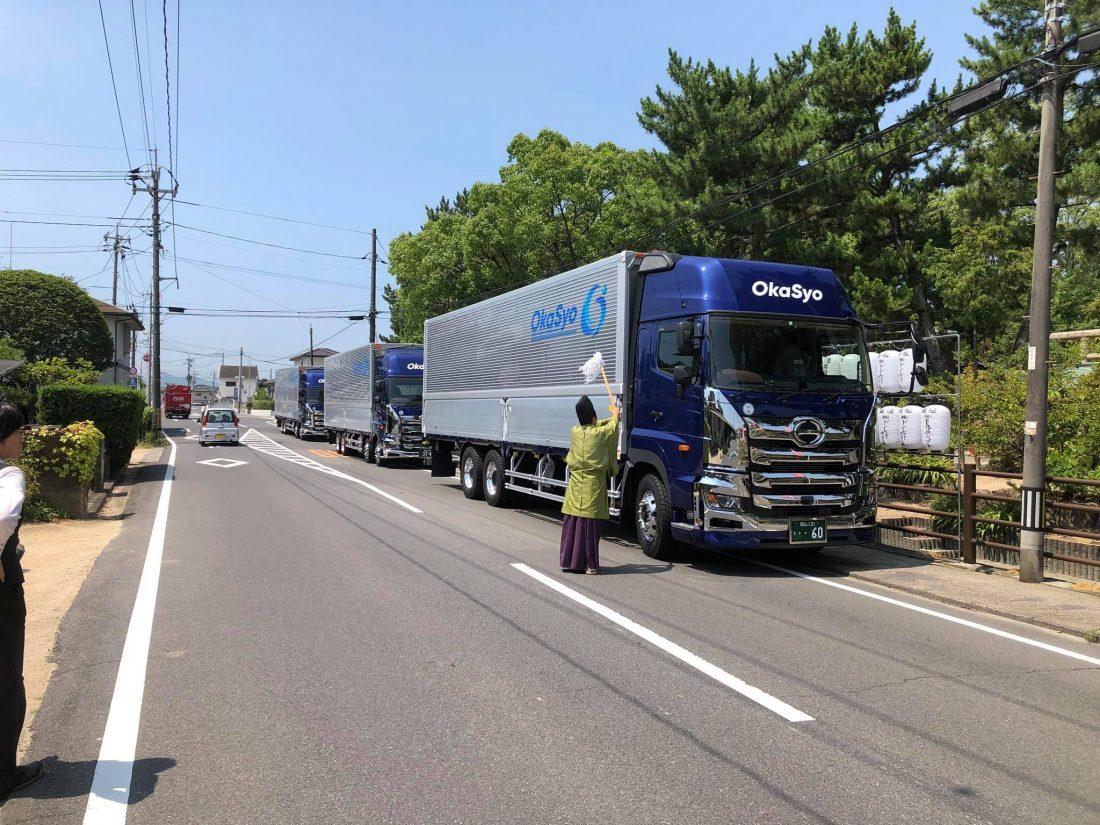平成30年7月20日(大安) 本日新車3台納車