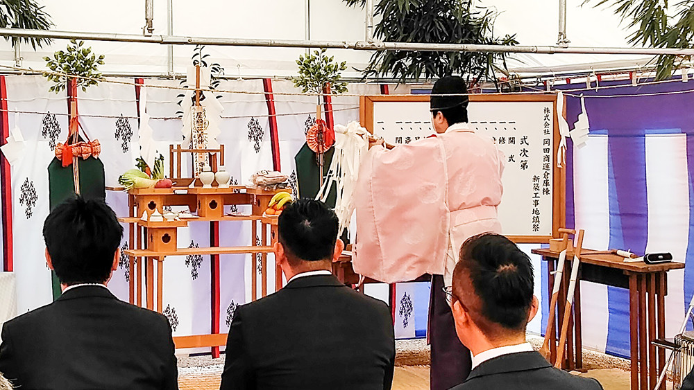 藤田神社 宮司による祈祷