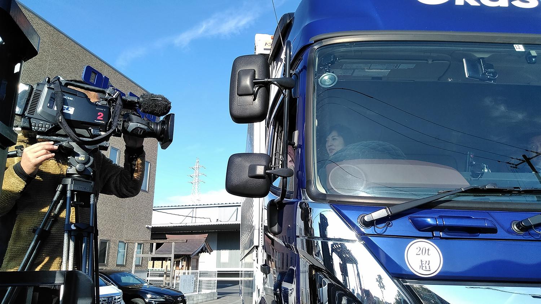 カメラとトラックと中島有香アナ