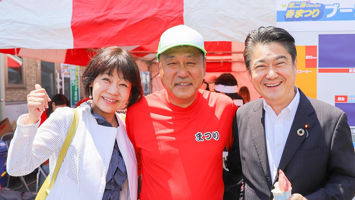第二回Okasyo春祭り