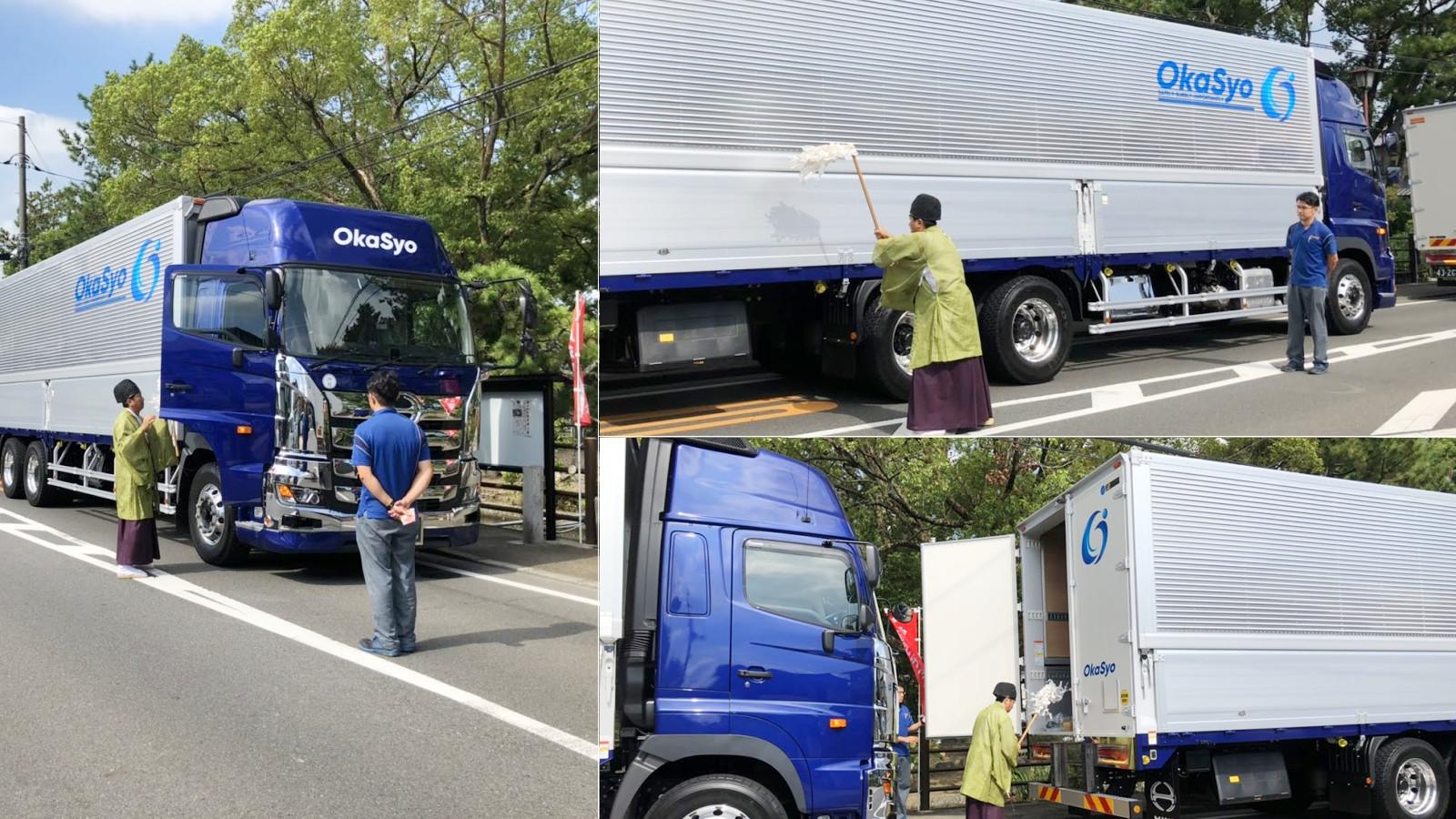 令和元年9月10日新車3台納車