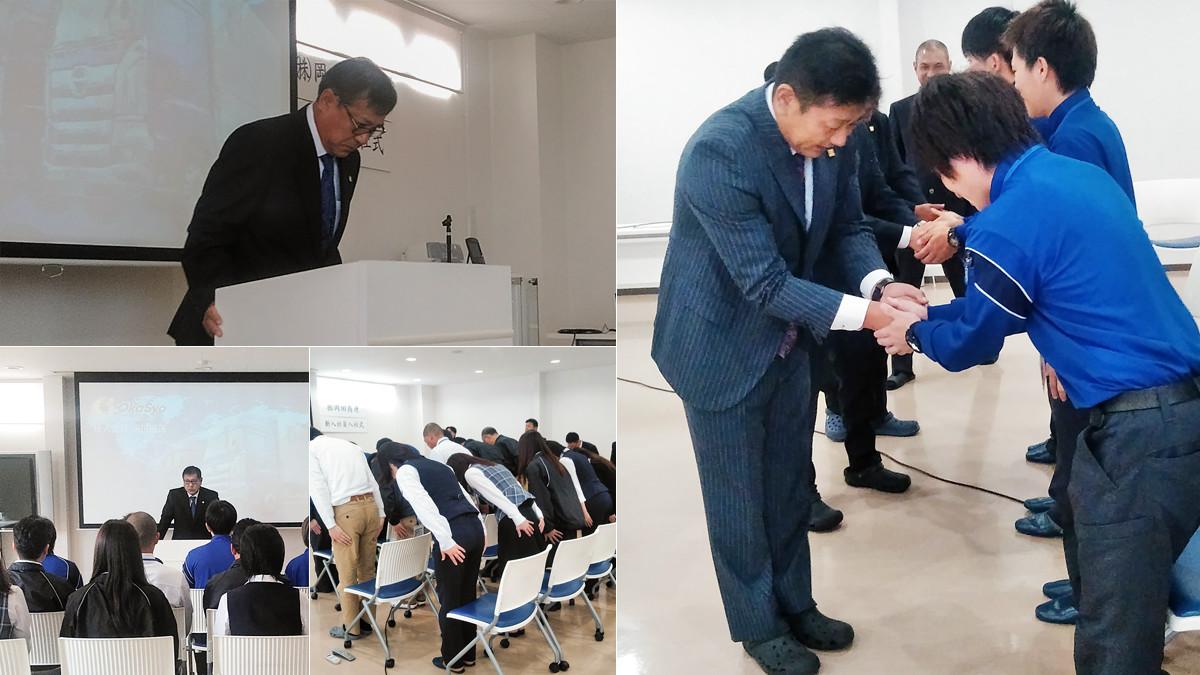 20191024新入社員入社式
