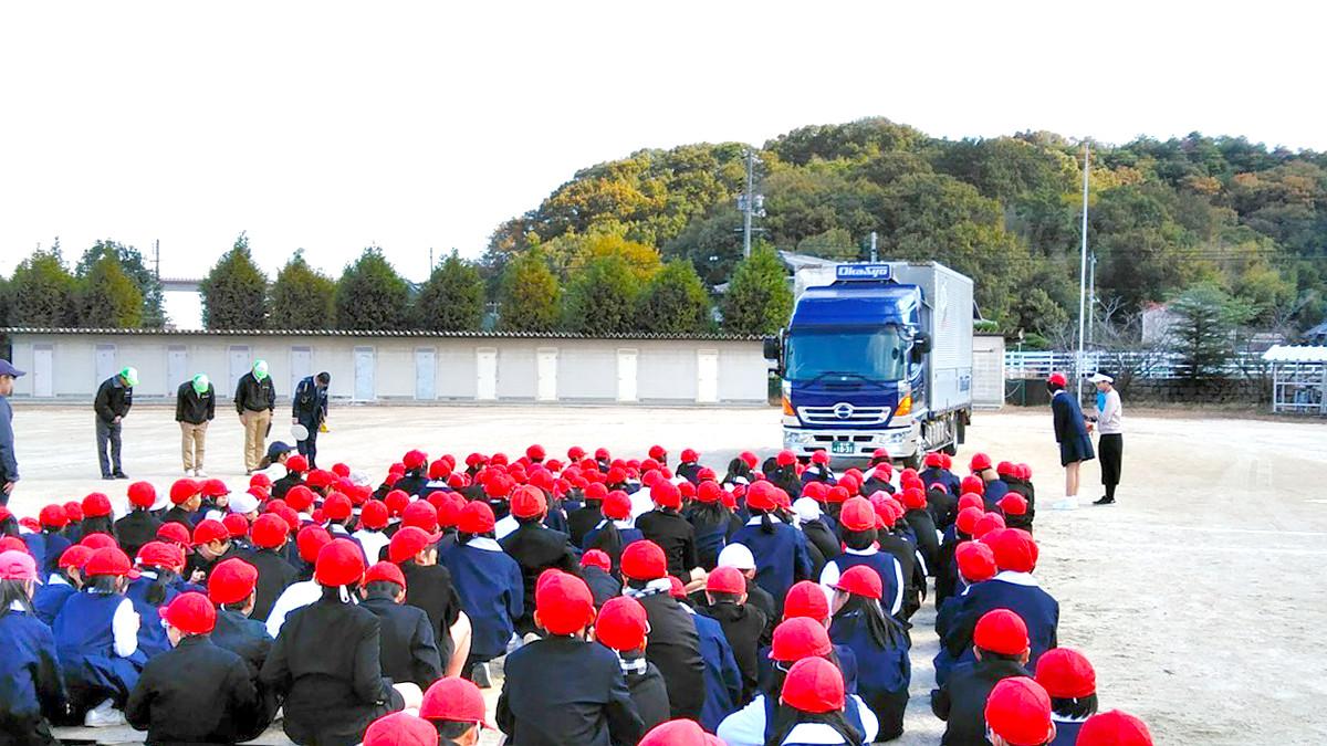 交通安全教室-甲浦小学校