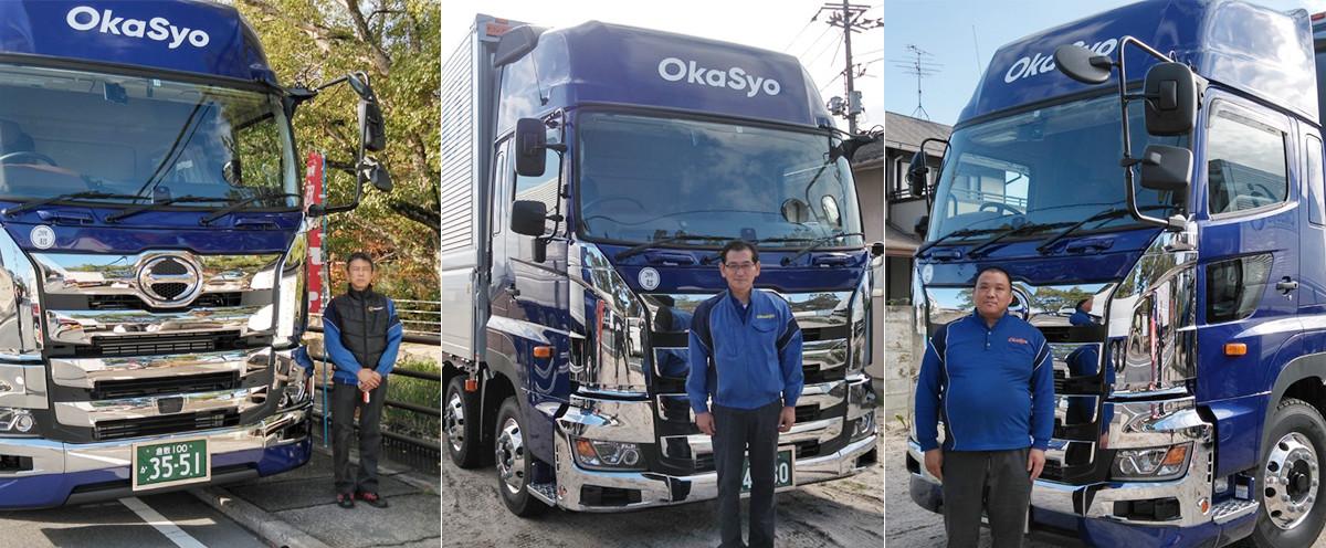 令和元年11月19日大型トラック4台納車