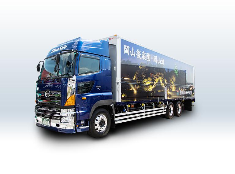 観光PRトラック