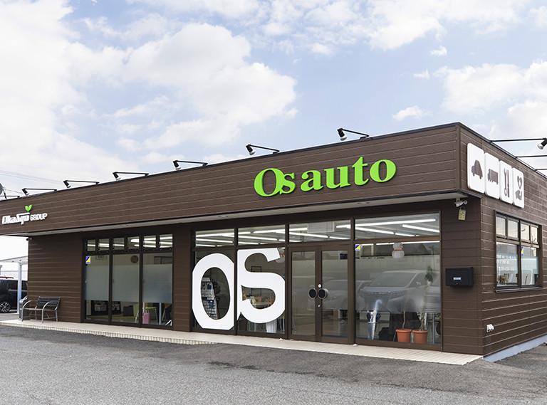 株式会社OSオート