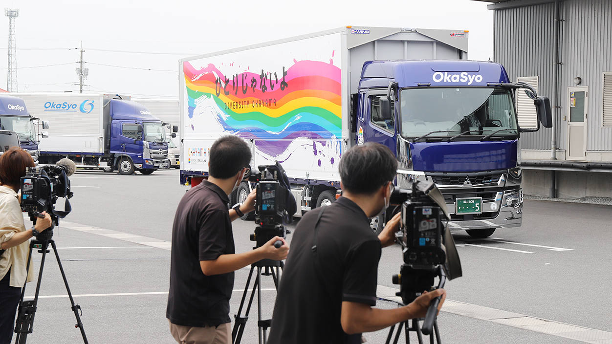「虹トラ岡山」出発式