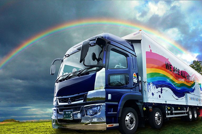 LGBTQ+PRトラック「虹トラ岡山」