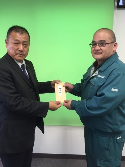 ドライバー紹介報奨制度(2015年12月)