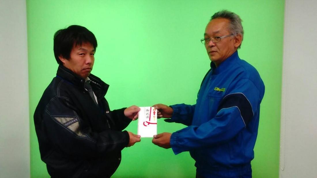 ドライバーにドライバー報奨金を支給しました。
