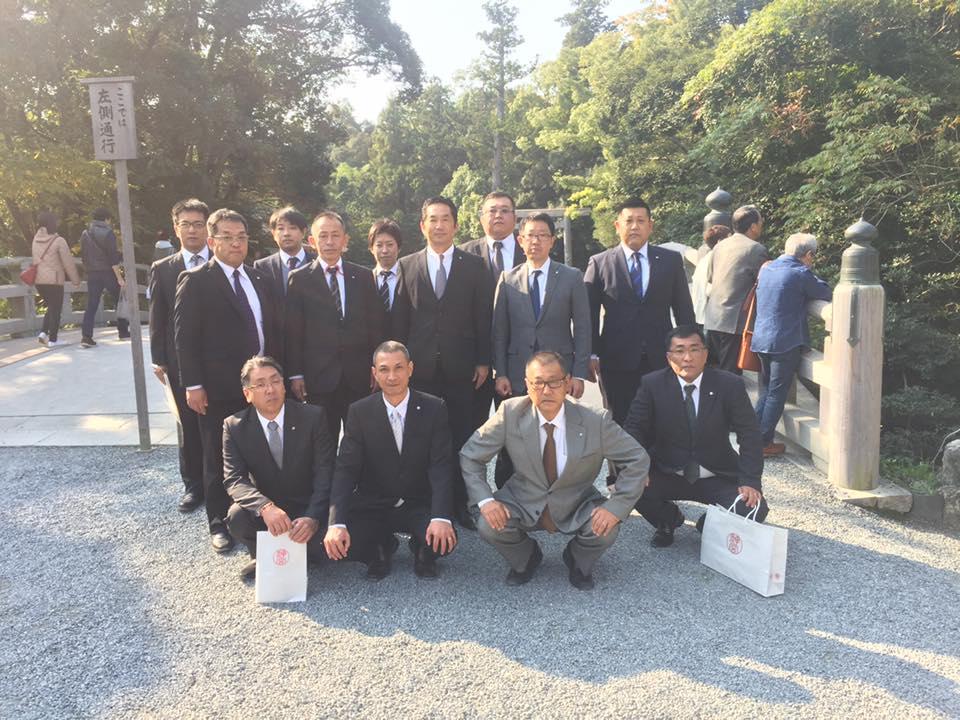 役員・管理者で伊勢神宮へ安全祈願の参拝