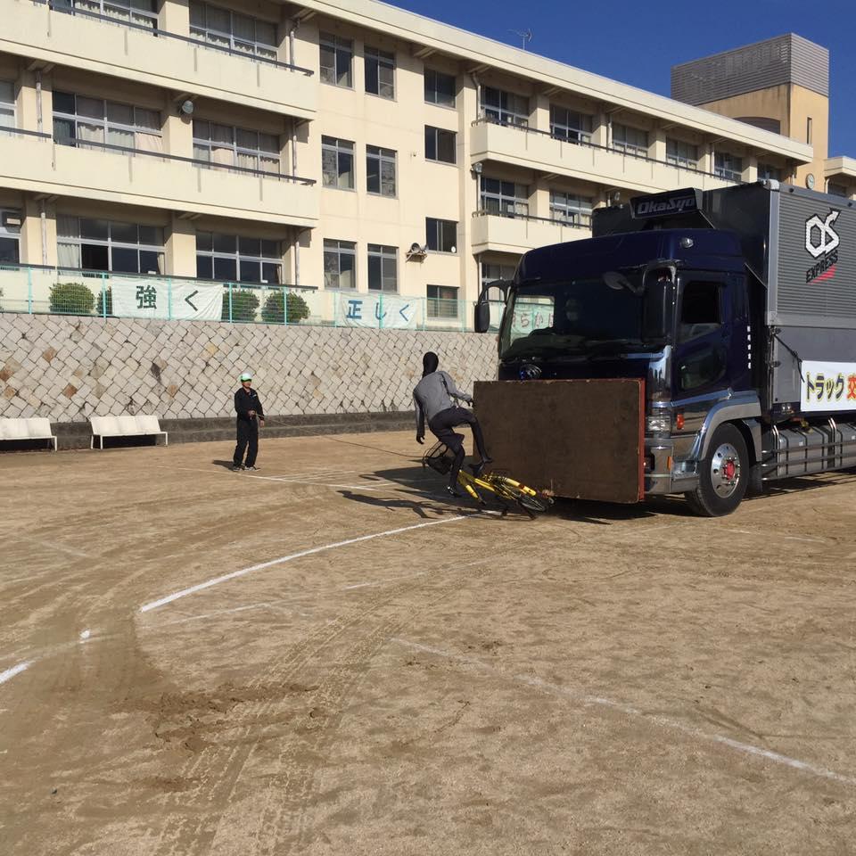 2016年12月2日(金)、岡山市太伯小学校で交通安全教室を開催