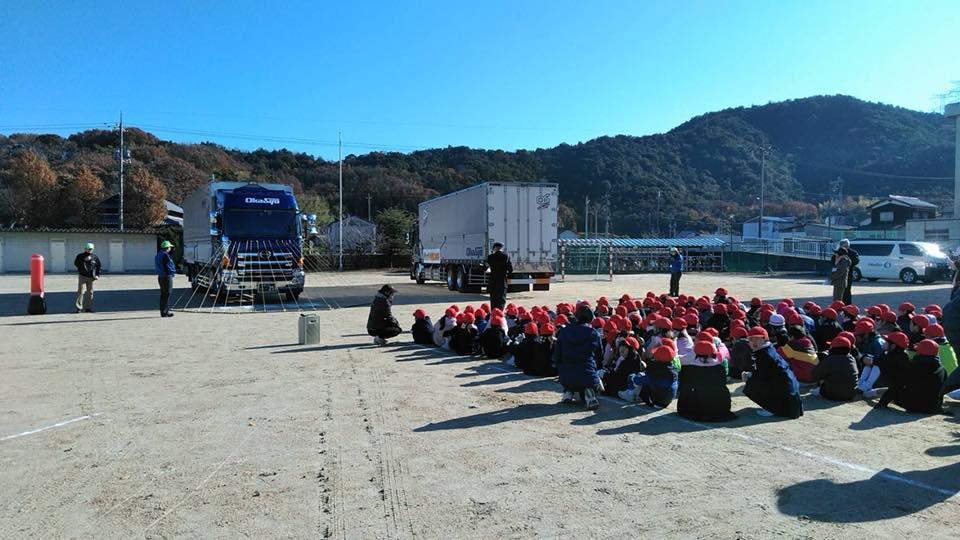 2017年12月6日岡山市南区甲浦小学校4回目の交通安全教室を開催