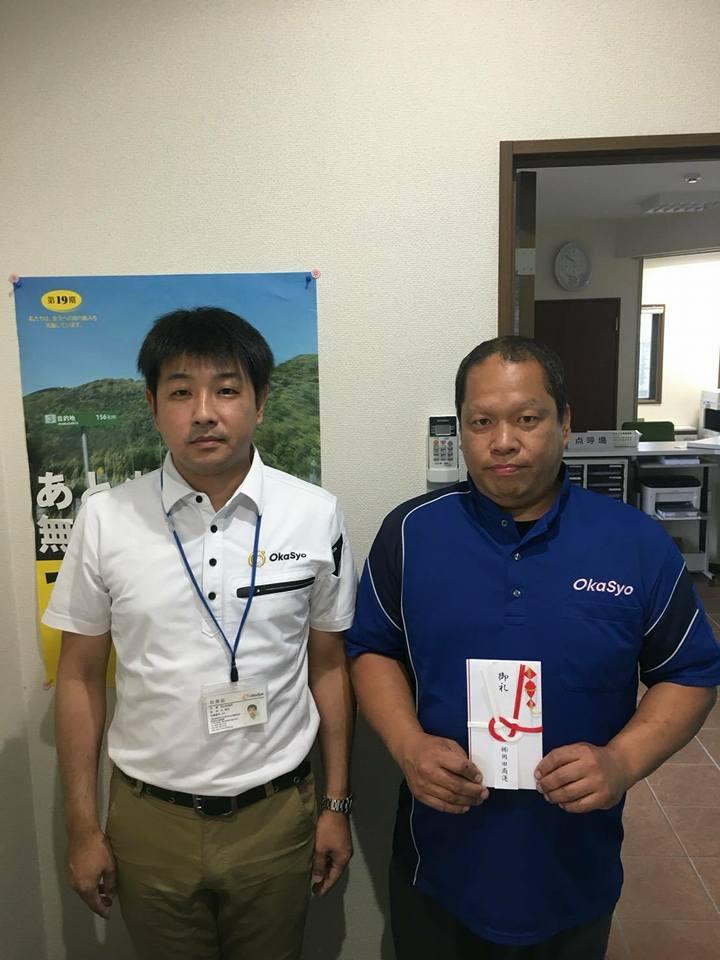平成30年6月6日勝央営業所ドライバーが新入社員を紹介