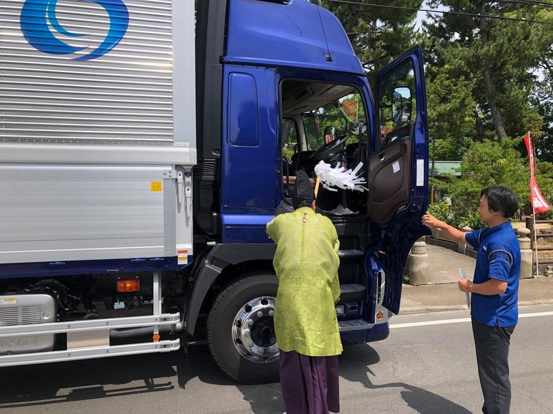 平成30年6月14日岡山日野自動車様から大型トラック新車納車