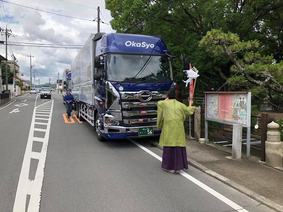 平成30年6月12日日野新車二台納車
