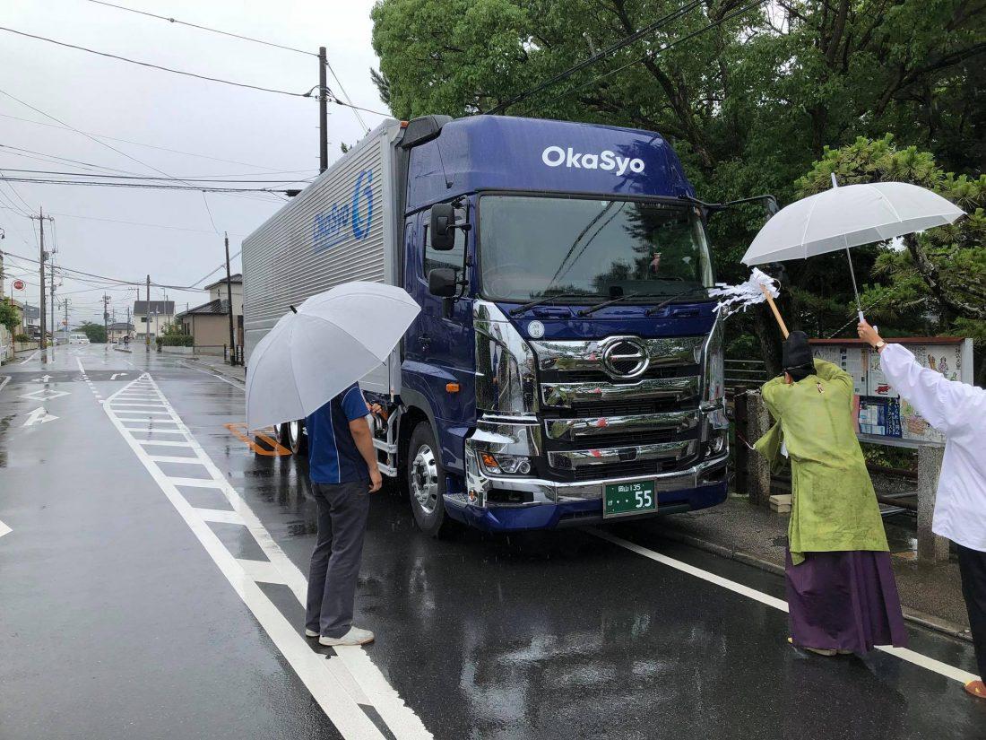 平成30年7月5日(友引)本日岡山日野自動車西支店様より日野大型トラック新車納車