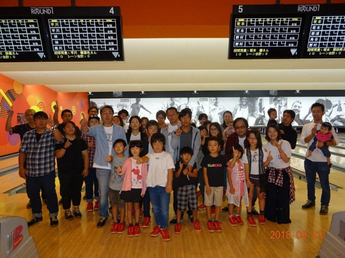 2018年9月23日京都営業所でボーリング大会を開催