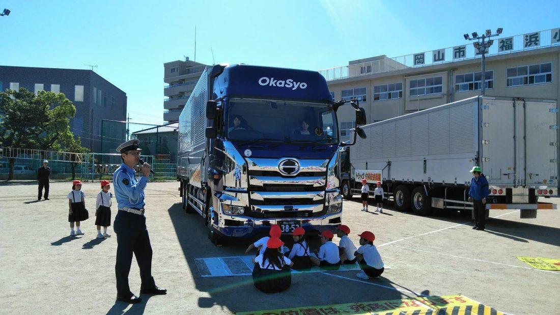 平成30年9月28岡山市立福浜小学校にて交通安全教室を開催