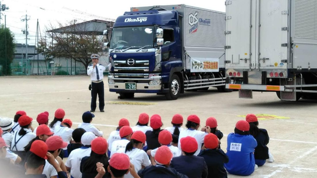 平成30年10月22日岡山市立太伯小学校にて交通安全教室を開催