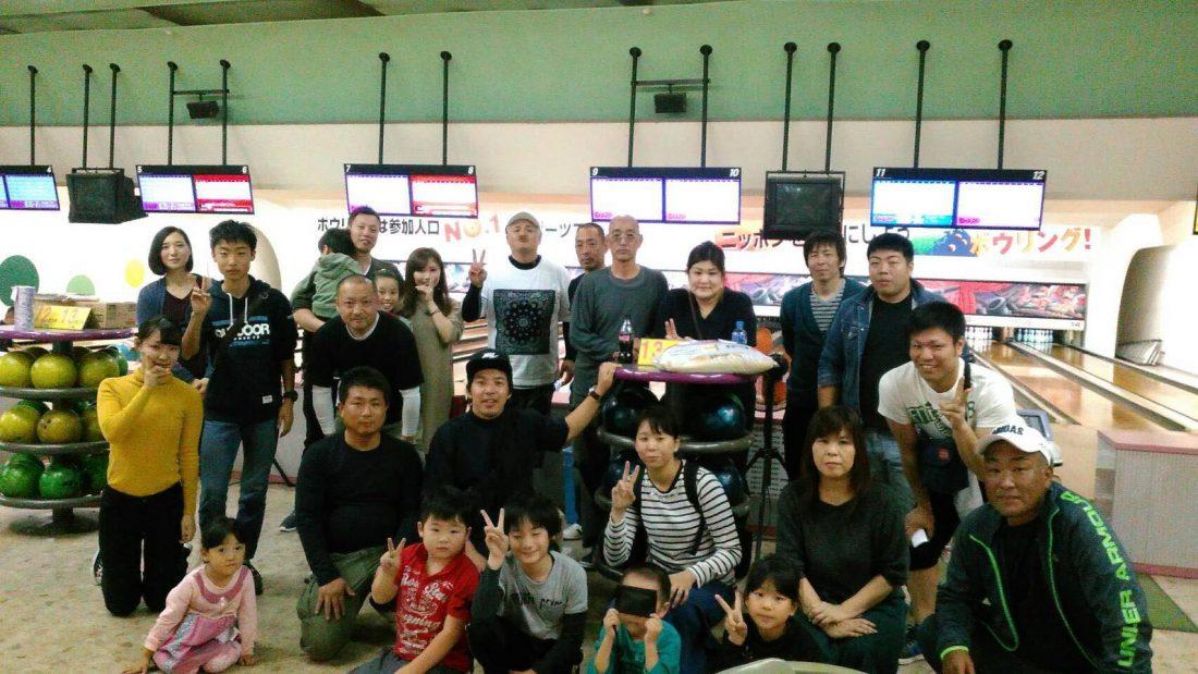 平成30年10月28日岡山勝央営業所にてボーリング大会を開催
