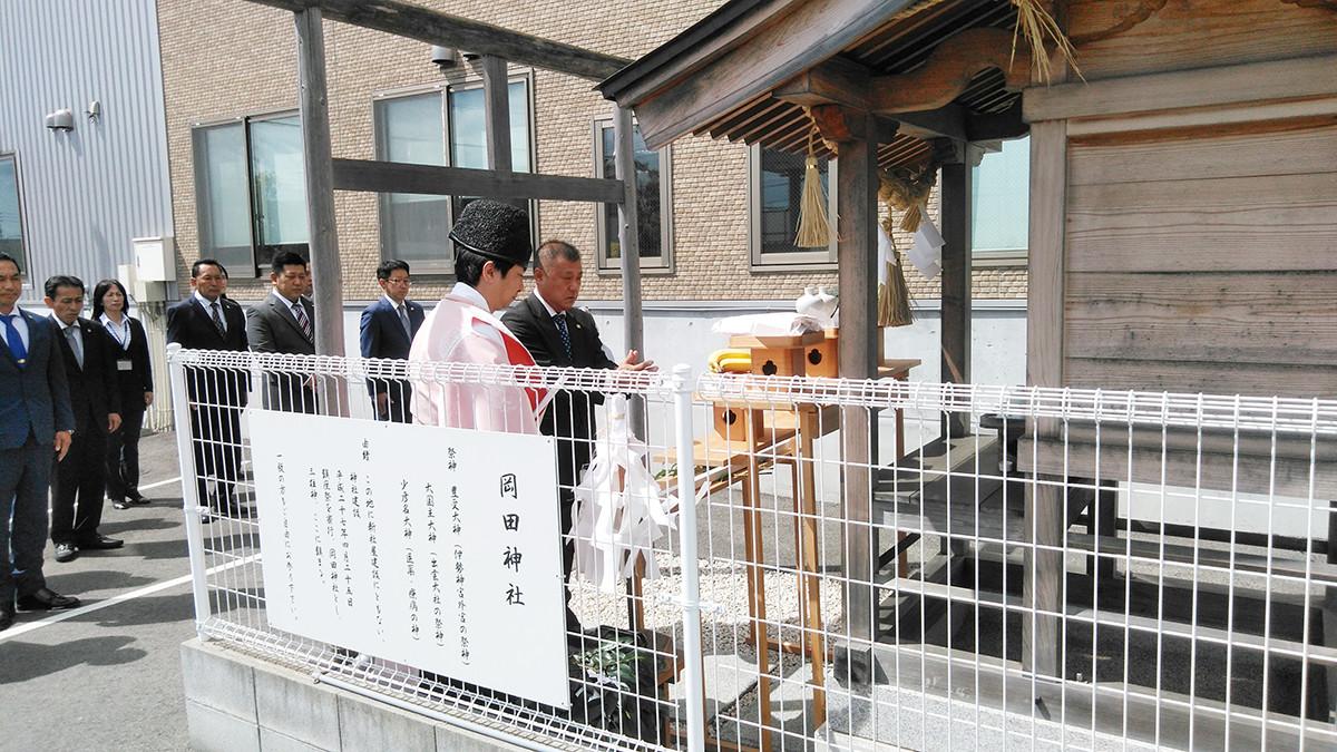 岡田神社安全祈願
