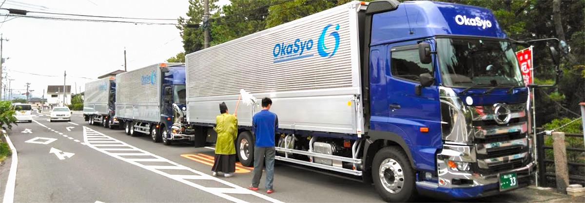 令和元年8月20日大型トラック3台納車