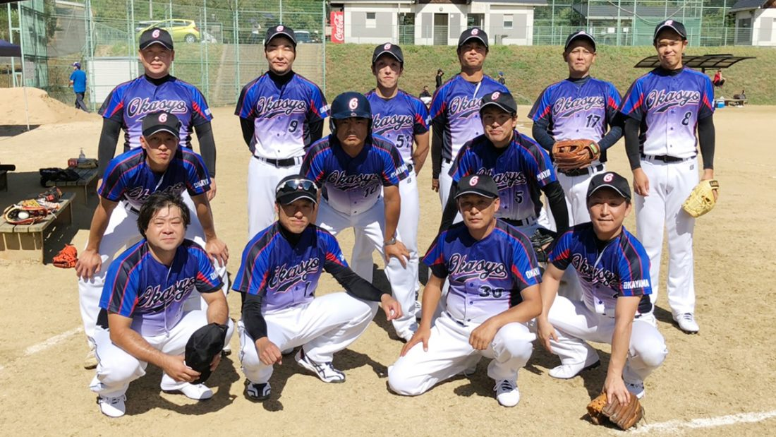 Okasyo野球部初試合