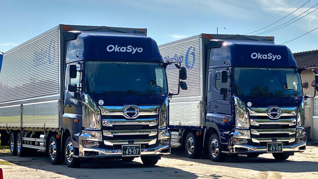20200929トラック納車