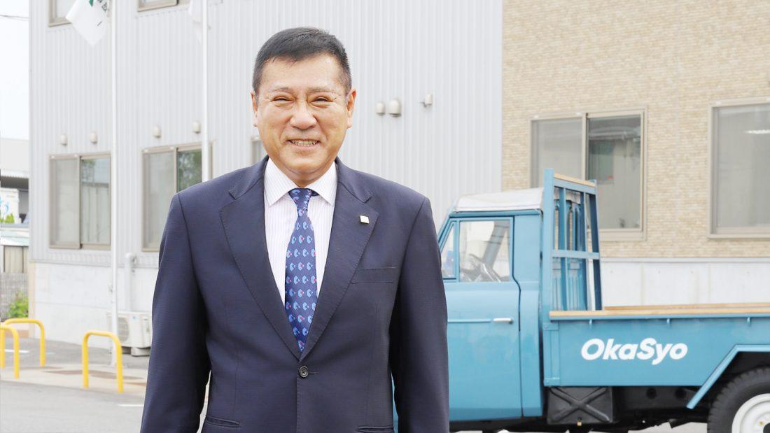 代表取締役岡田好美