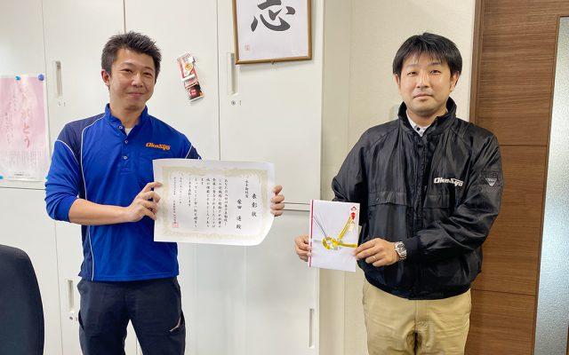 【柴田ドライバー】永年勤続表彰