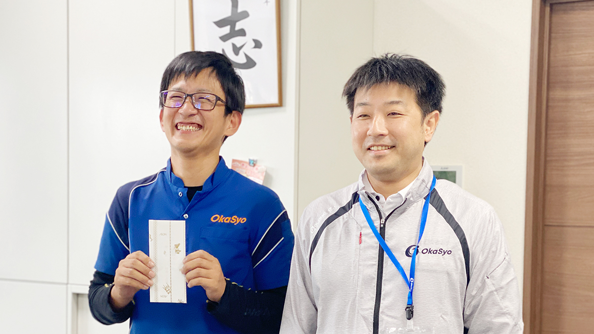 20210629【鮎川ドライバー】新築祝い