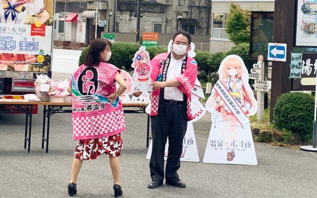 2021年7月17日湯郷美彩誕生祭