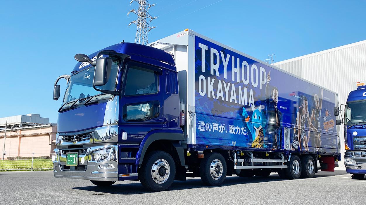 2021年10月1日トライフープ岡山PRトラック
