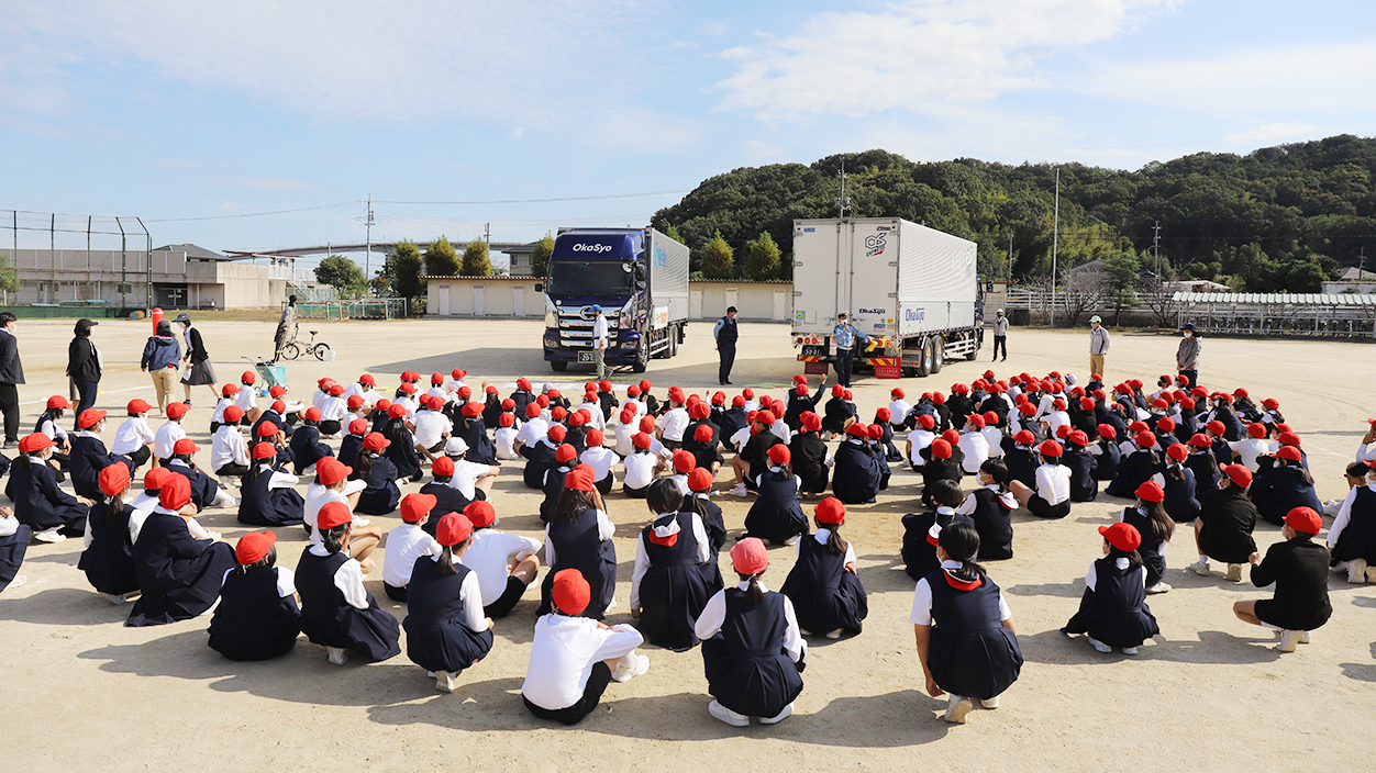 2021年10月19日甲浦小学校交通安全教室
