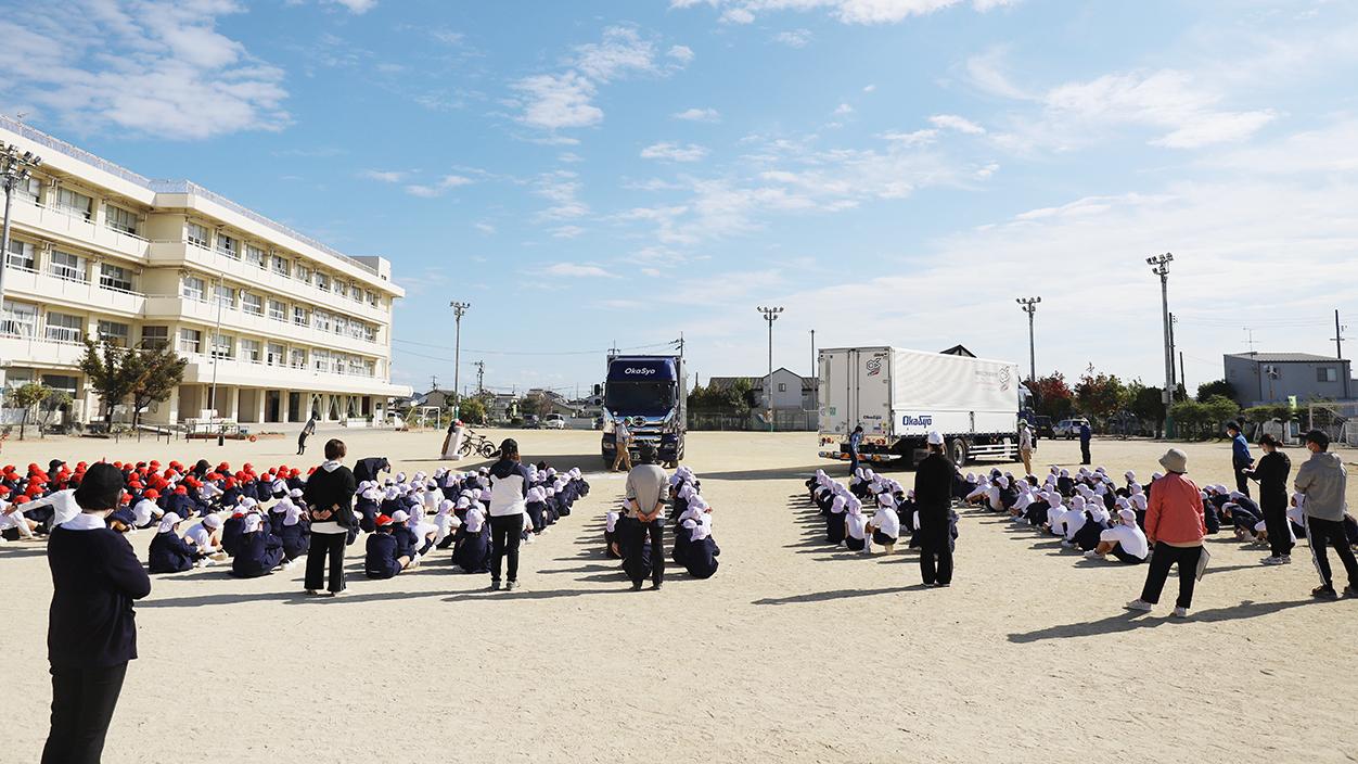 2021年10月22日【旭操小学校】交通安全教室