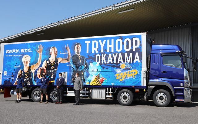 2021年10月2日トライフープ岡山PRラッピングトラック出発式